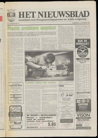 Het Nieuwsblad nl 1989-10-12