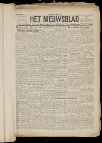 Het Nieuwsblad nl 1948-03-31