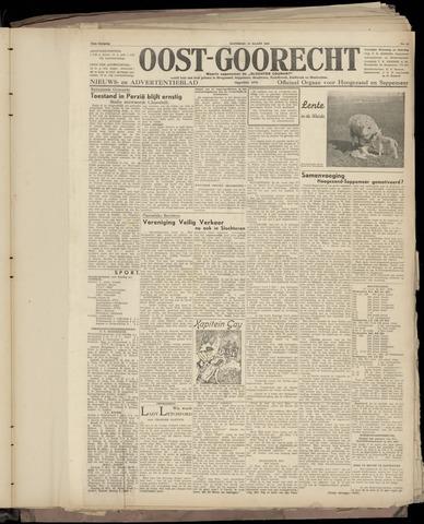 (Volksblad) Oost-Goorecht en Omstreken nl 1946-03-16