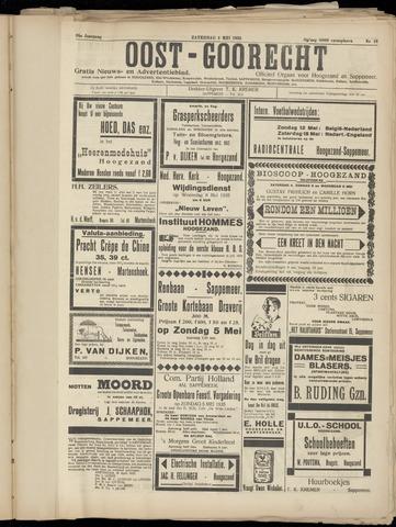 (Volksblad) Oost-Goorecht en Omstreken nl 1935-05-04