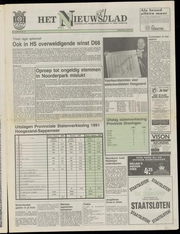 Het Nieuwsblad nl 1991-03-07
