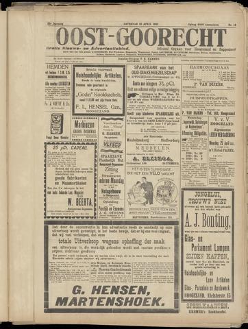 (Volksblad) Oost-Goorecht en Omstreken nl 1932-04-23