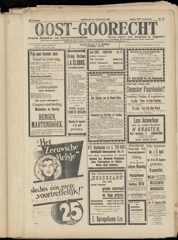 (Volksblad) Oost-Goorecht en Omstreken nl 1932-08-13