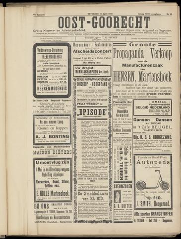 (Volksblad) Oost-Goorecht en Omstreken nl 1936-04-18