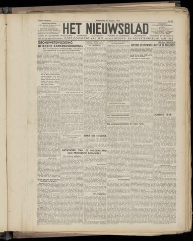 Het Nieuwsblad nl 1947-10-22