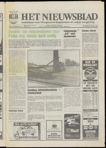 Het Nieuwsblad nl 1989-05-25