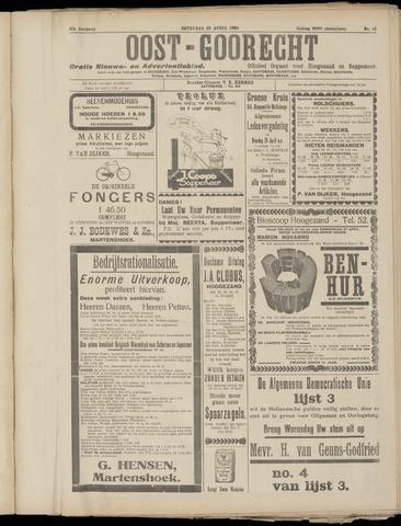 (Volksblad) Oost-Goorecht en Omstreken nl 1933-04-22