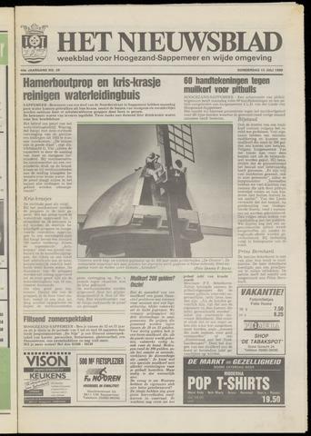 Het Nieuwsblad nl 1990-07-12