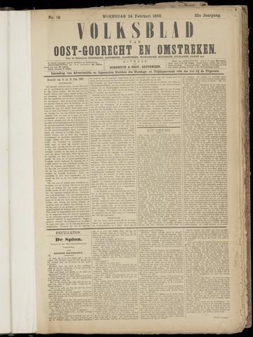 (Volksblad) Oost-Goorecht en Omstreken nl 1892-02-24
