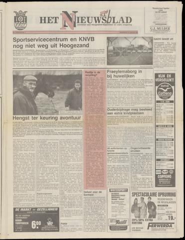 Het Nieuwsblad nl 1991-01-24