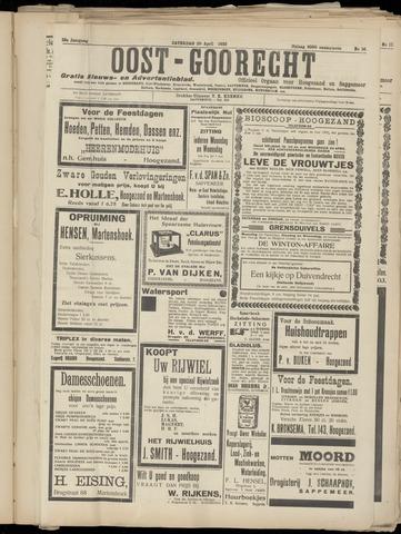 (Volksblad) Oost-Goorecht en Omstreken nl 1935-04-20
