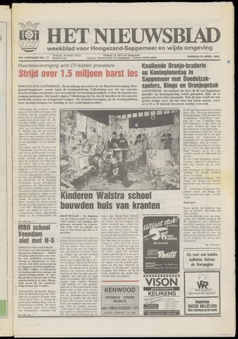 Het Nieuwsblad nl 1989-04-25