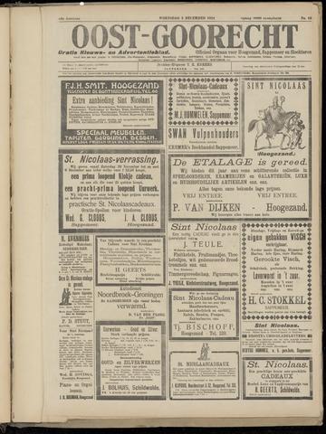 (Volksblad) Oost-Goorecht en Omstreken nl 1924-12-03