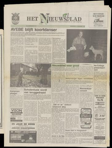 Het Nieuwsblad nl 1990-11-15