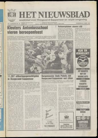 Het Nieuwsblad nl 1989-05-18