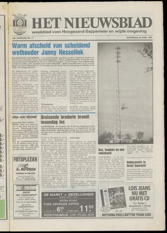 Het Nieuwsblad nl 1990-04-26