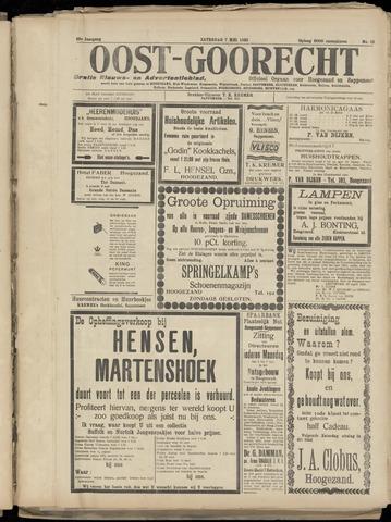 (Volksblad) Oost-Goorecht en Omstreken nl 1932-05-07