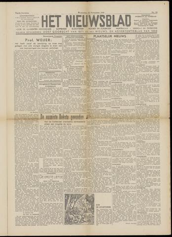 Het Nieuwsblad nl 1949-11-23