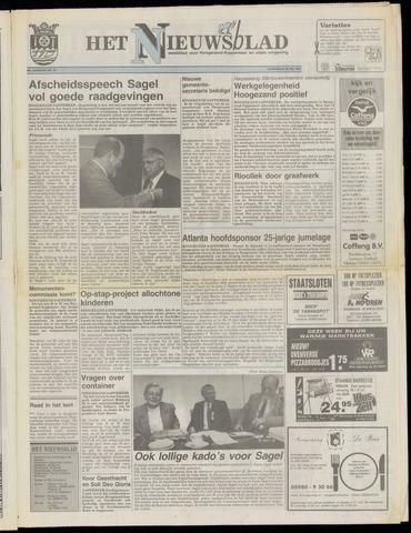 Het Nieuwsblad nl 1991-05-30