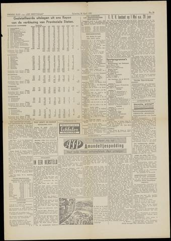 Het Nieuwsblad nl 1950