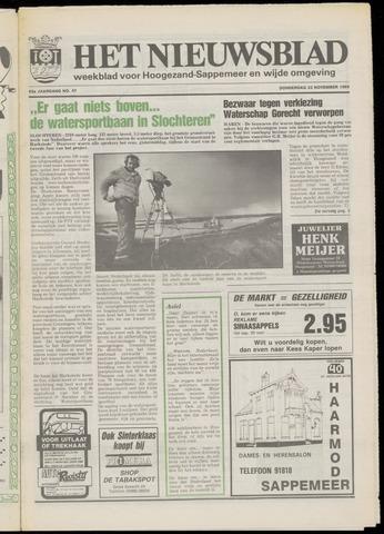 Het Nieuwsblad nl 1989-11-23