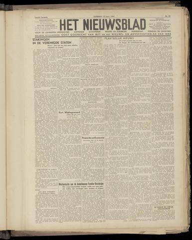 Het Nieuwsblad nl 1947-04-12