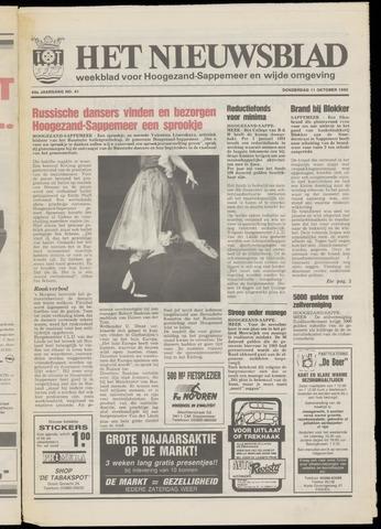 Het Nieuwsblad nl 1990-10-11