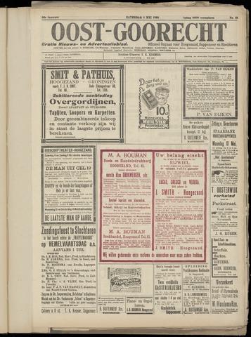 (Volksblad) Oost-Goorecht en Omstreken nl 1926-05-08