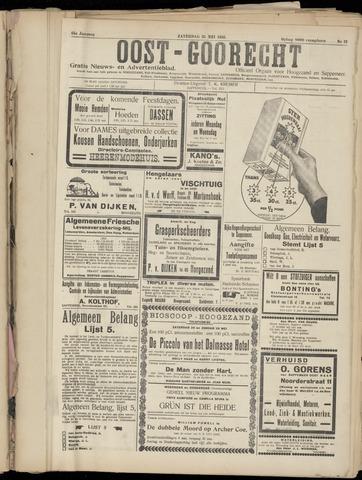 (Volksblad) Oost-Goorecht en Omstreken nl 1935-05-25