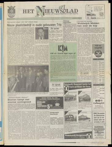 Het Nieuwsblad nl 1991-06-13