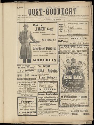 (Volksblad) Oost-Goorecht en Omstreken nl 1940-03-23