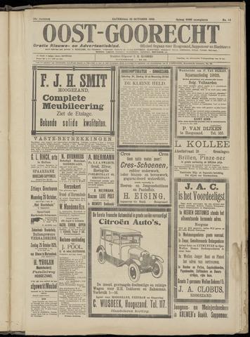(Volksblad) Oost-Goorecht en Omstreken nl 1925-10-24