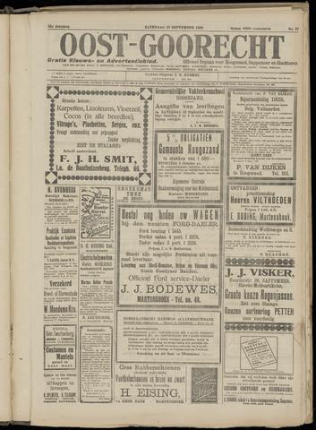 (Volksblad) Oost-Goorecht en Omstreken nl 1925-09-12