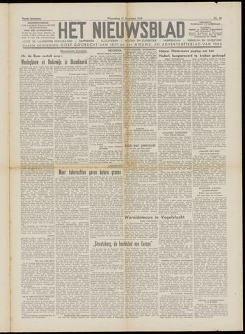 Het Nieuwsblad nl 1949-08-17