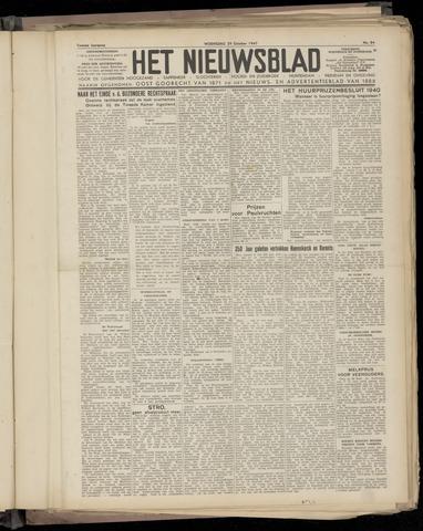 Het Nieuwsblad nl 1947-10-29