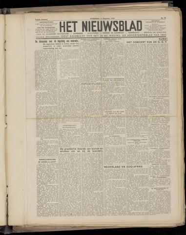 Het Nieuwsblad nl 1947-12-17