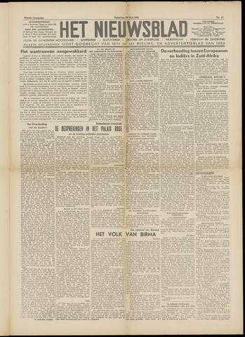 Het Nieuwsblad nl 1949-05-28