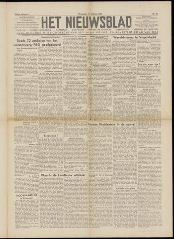 Het Nieuwsblad nl 1949-10-12