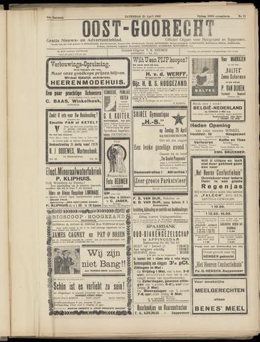 (Volksblad) Oost-Goorecht en Omstreken nl 1936-04-25