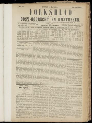(Volksblad) Oost-Goorecht en Omstreken nl 1892-07-24