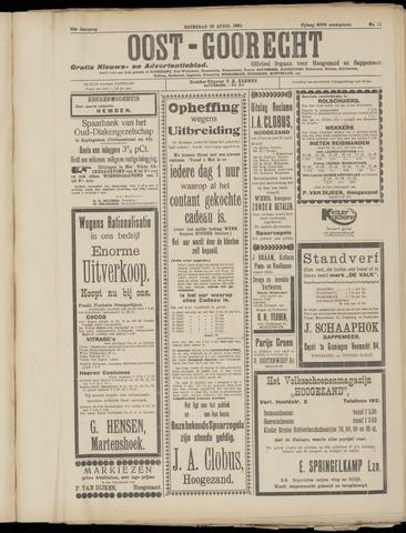 (Volksblad) Oost-Goorecht en Omstreken nl 1933-04-29