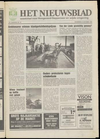 Het Nieuwsblad nl 1990-10-18