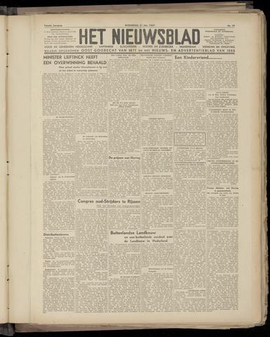 Het Nieuwsblad nl 1947-05-21