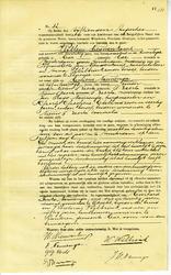 Huwelijksregister 1930//