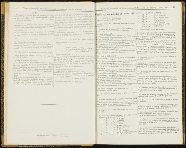 Raadsverslagen van de gemeente Leeuwarden, 1865-2007 (Notulen) 1893-03-11