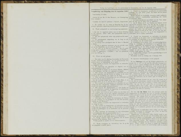 Raadsverslagen van de gemeente Leeuwarden, 1865-2007 (Notulen) 1886-08-24