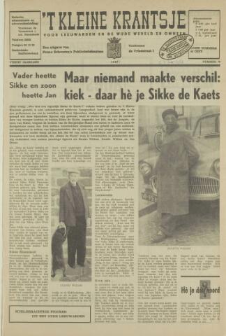't Kleine Krantsje, 1964-1997 1968-01-09