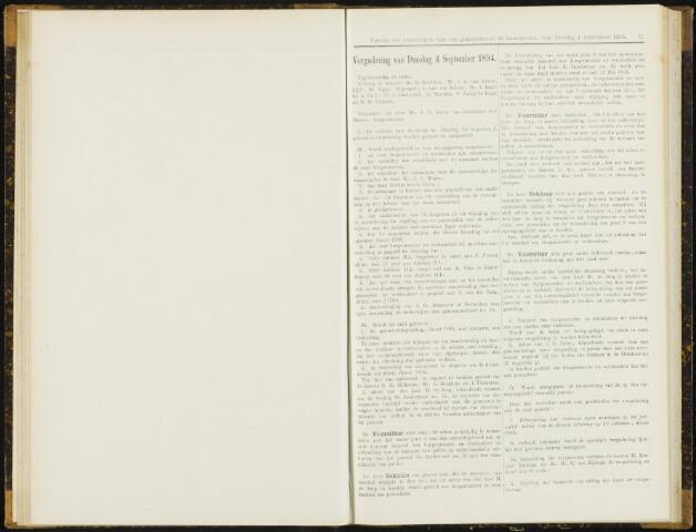 Raadsverslagen van de gemeente Leeuwarden, 1865-2007 (Notulen) 1894-09-04