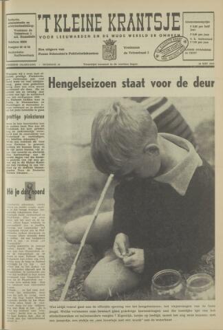 't Kleine Krantsje, 1964-1997 1966-05-18