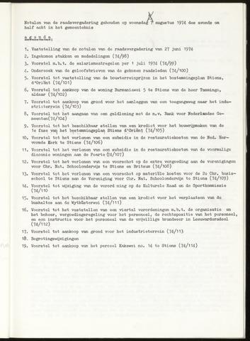 Notulen van de gemeenteraad van Leeuwarderadeel 1974-08-07